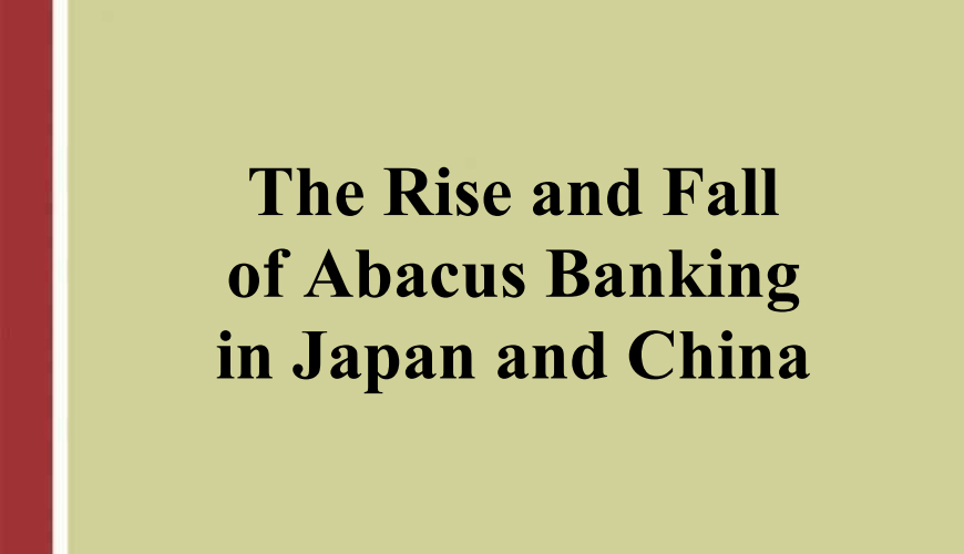 The-Rise-and-Fall-of-Abacus-Banking-in-Japan-and-China