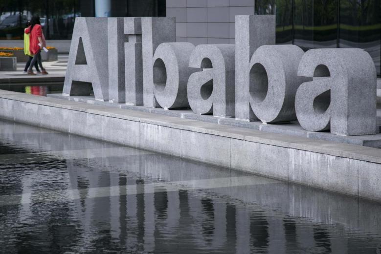 1271678-alibaba-1482391690-740-160x120