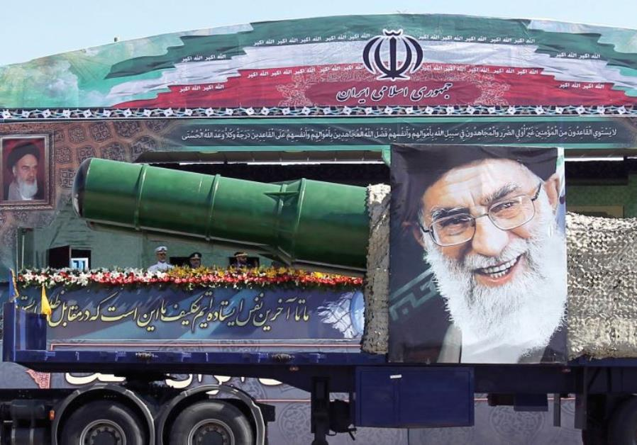 Pakistan House – IRAN: 'ONLY SEVEN MINUTES NEEDED FOR THE IRANIAN