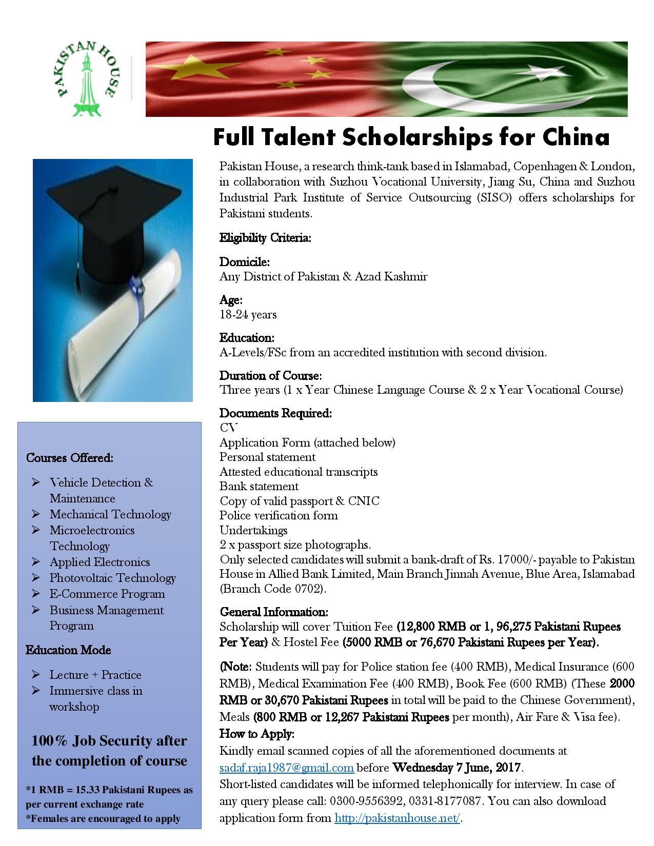 add - scholarship-page-001