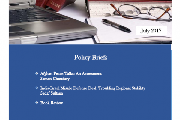 policy brief july 2017