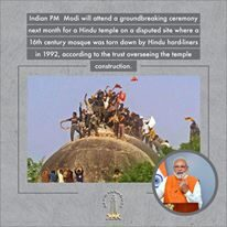 Modi to lay foundation of Ayodhya temple on Aug 5