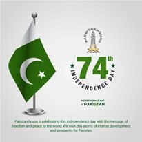 Happy 74th Independence Day!