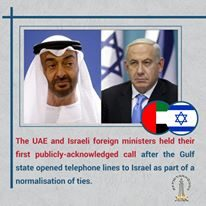 UAE and Israel establish phone service